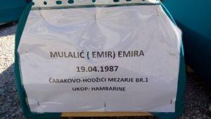 emira4