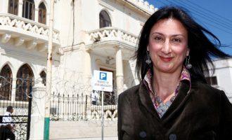 Nevjerica na Malti : Šokantan  atentat na novinarku koja je razotkrila jednu od najvećih afera?