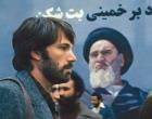 OSCAR 2013 : 'Argo' Bena Affleca  najbolji film, Spielberg najveći gubitnik (Video)